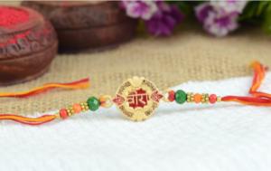 Colourful Veera Rakhi